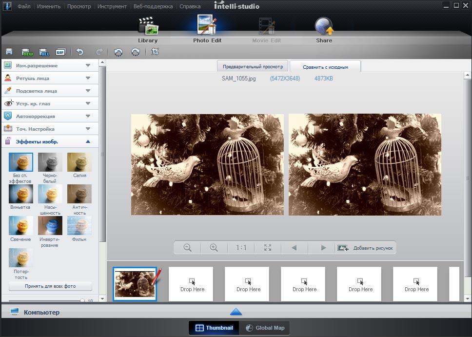 Intelli-studio скачать бесплатно - фото 3