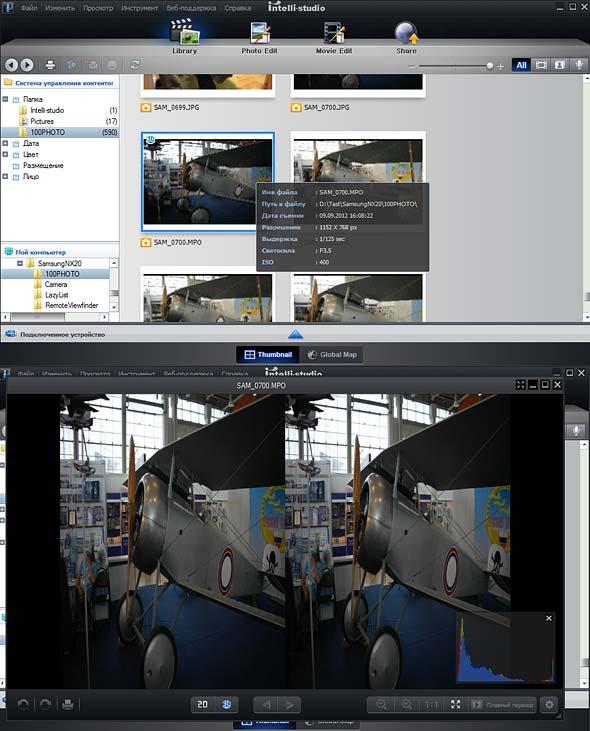 softboxcams bitballoon com