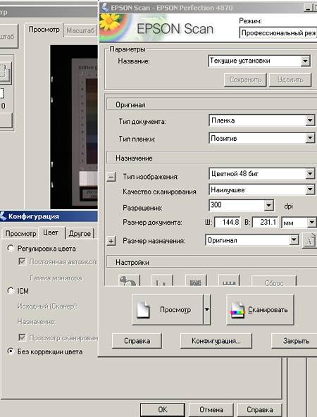 Схема зажигания москвич 2140.