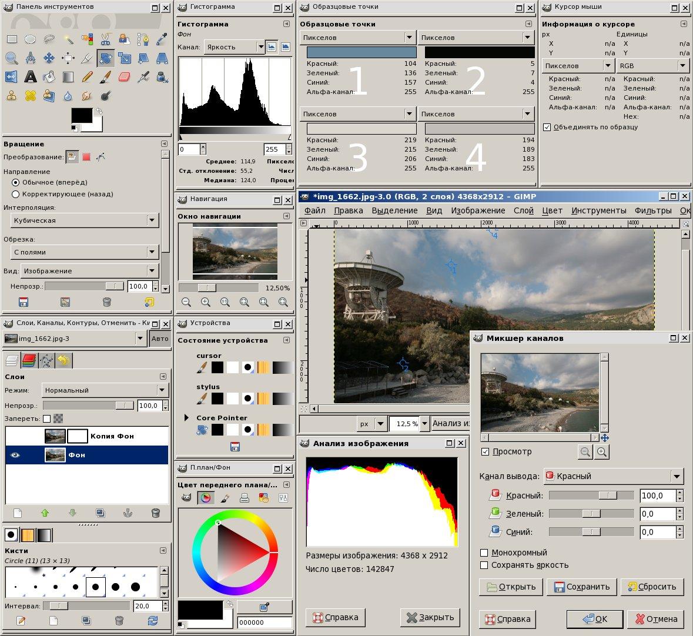 традиции приложение для создания графических фото шторы способны спасти
