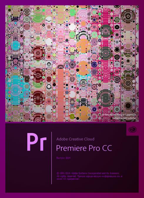 Adobe Premiere 2014 скачать торрент - фото 7