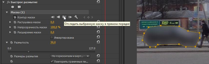Adobe Premiere 2014 скачать торрент - фото 10