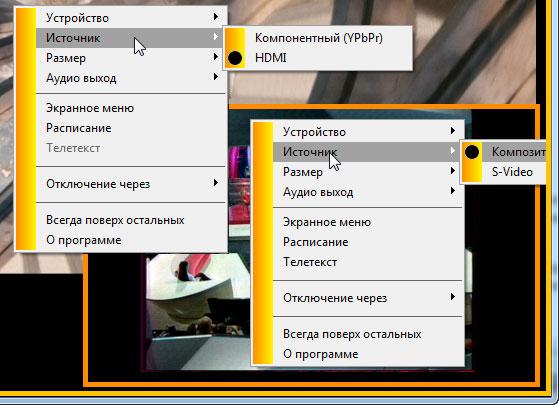 Avermedia C039 USB Pure Capture драйвер - картинка 3