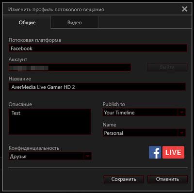 карта захвата AverMedia Live Gamer HD 2