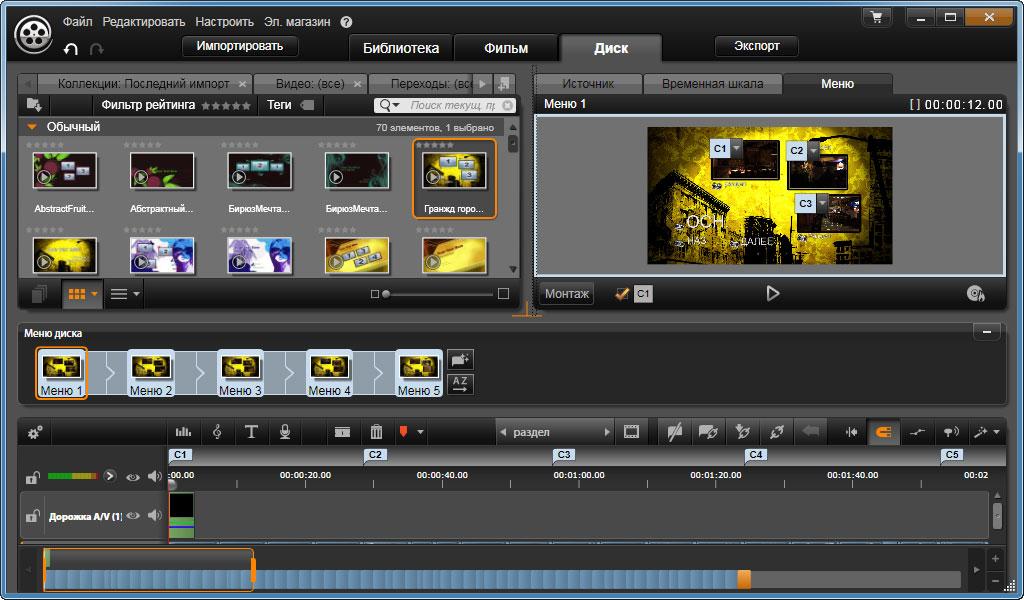видеоредакторы скачать бесплатно торрент - фото 10
