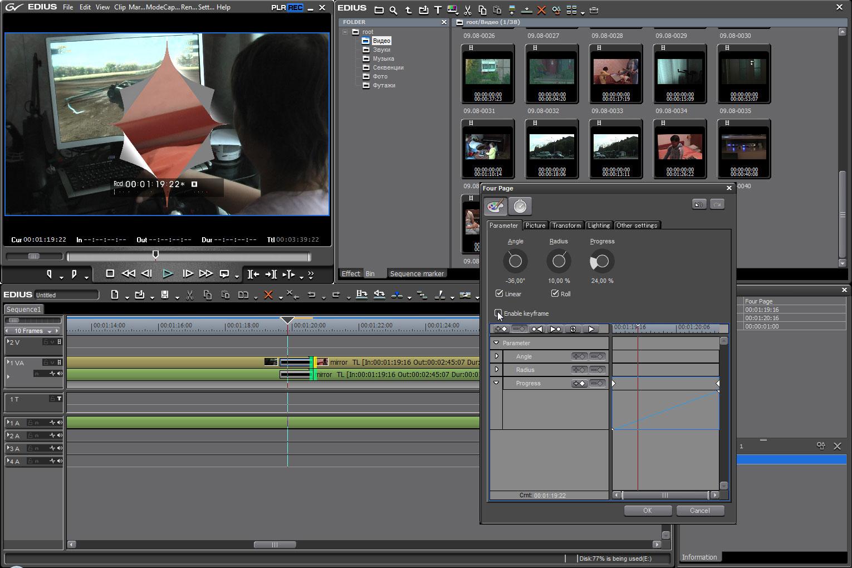 программа для одновременного воспроищведения 4 видеофайлов
