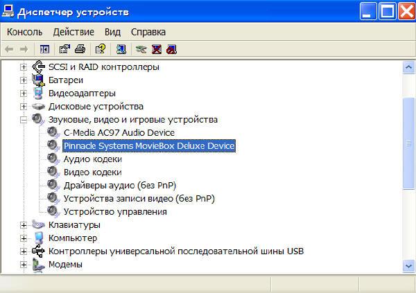 Мультимедиа Аудиоконтроллер Драйвер Торрент