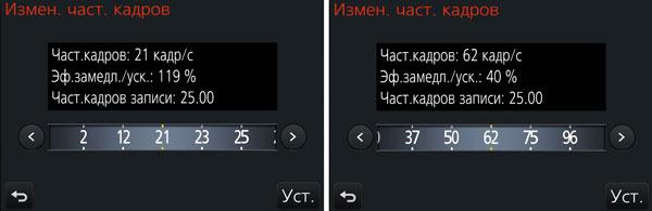 Видеосъемка фотоаппаратом. Panasonic DMC-GH4