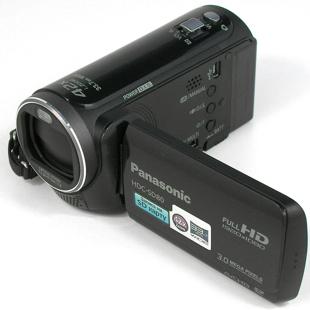 Видео Камера Panasonic Инструкция Panasonic Nv-M3000en.Doc