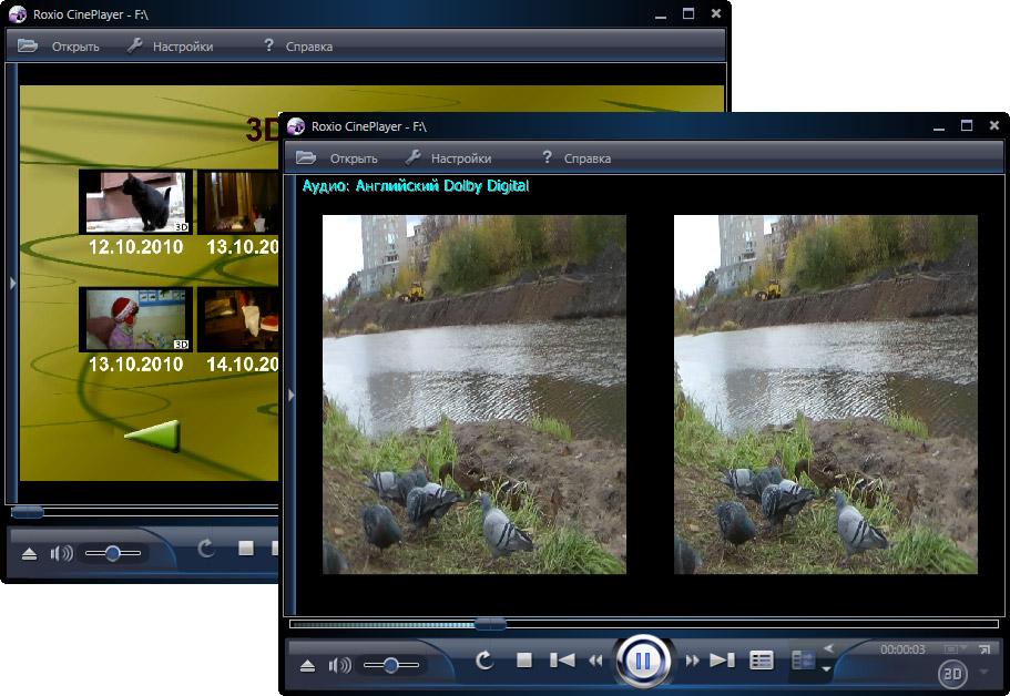 Hd-видеокамера как скидывать видео