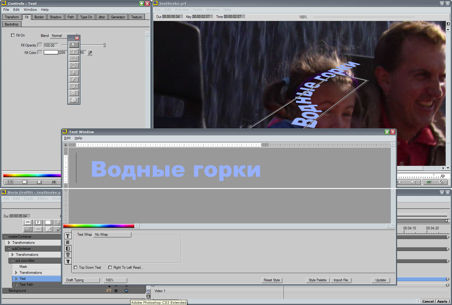 Edius Pro 7 Rus Торрент