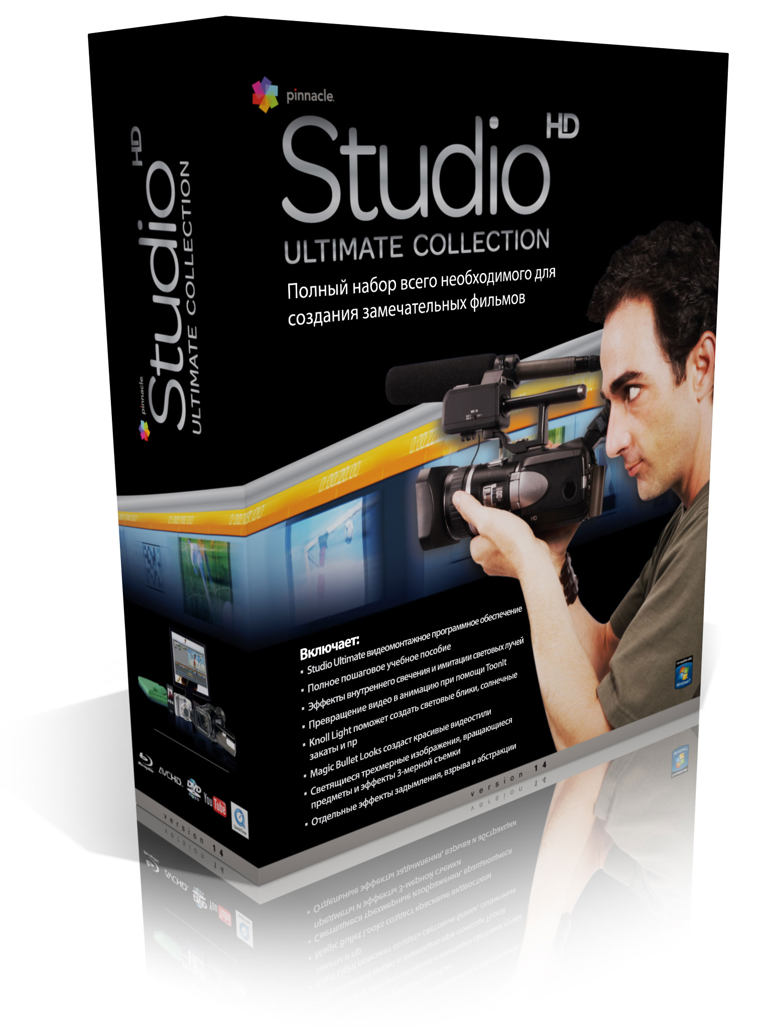 Скачать программы, pinnacle Studio HD Ultimate, collection.15