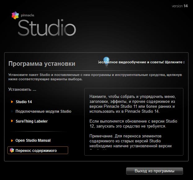 Программу улучшения качества видео русском языке