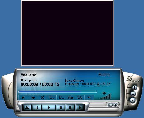 Скачать программы плеер с захватом видео