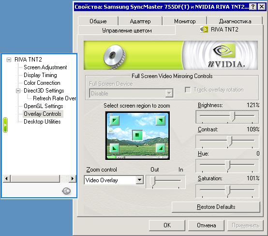Драйвера для Windows XP Professional Sp3