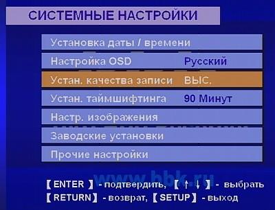 dvd bbk dv112si скачать инструкцию