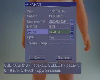 dvd vhs рекордер bbk 9937s: