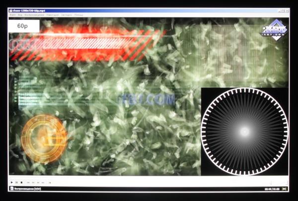 Комплект BenQ WDP01, тест на пропуск кадров