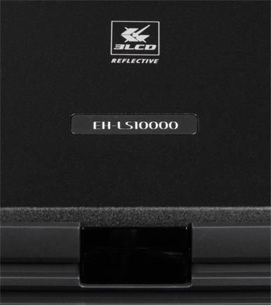 Проектор Epson EH-LS10000, ИК-приемник
