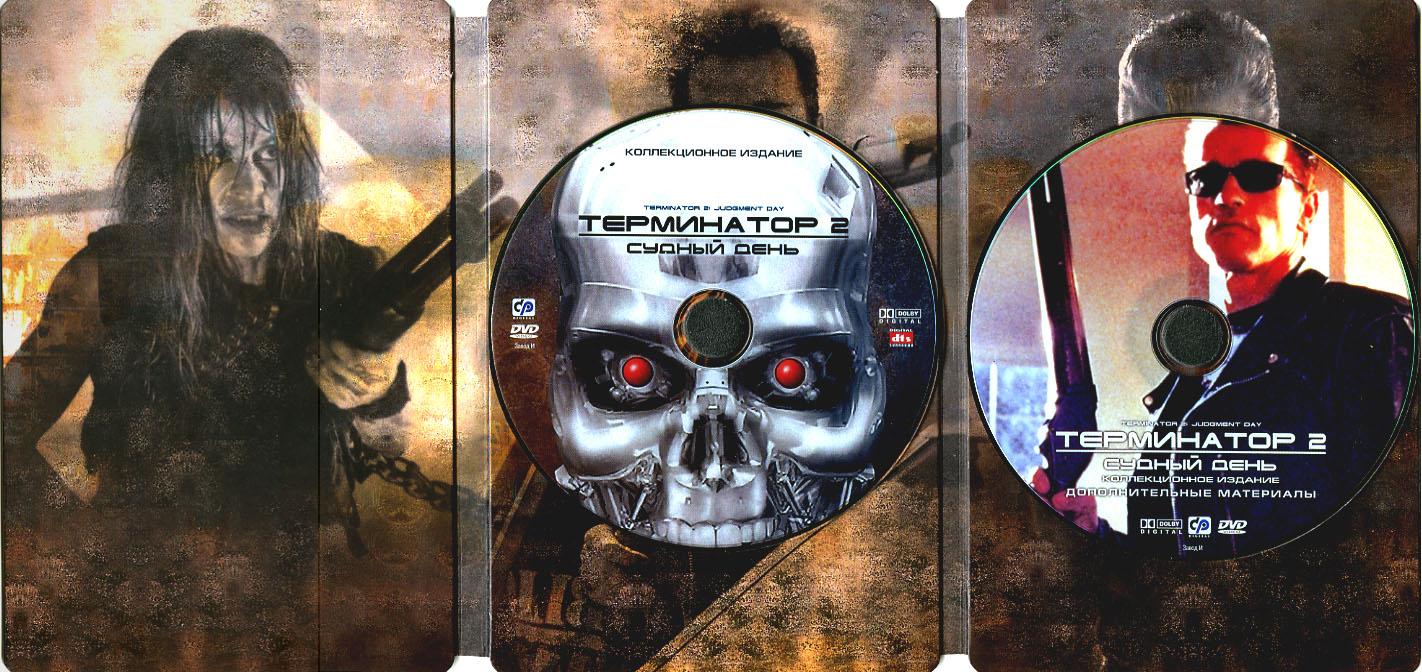 скачать терминатор 2 фильм