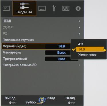 Проектор JVC DLA-X95RBE, меню