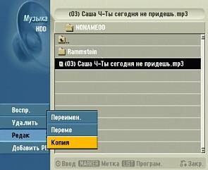 dvd рекордер lg hdr 578x: