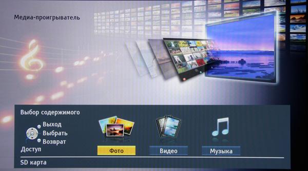 Типы файлов изображений, бесплатные ...: pictures11.ru/tipy-fajlov-izobrazhenij.html