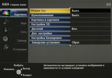 Плазменный телевизор Panasonic VIERA TX-PR50VT50, разъемы