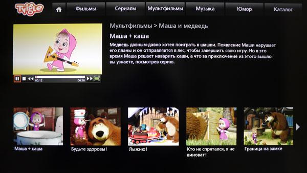 Приложение Tvigle.ru для Viera Connect