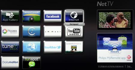 ЖК-телевизор Philips 40PFL6606H/12, Net TV