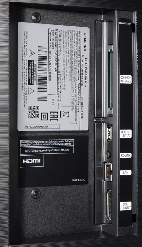 ЖК-телевизор Samsung UE55KS8000U, интерфейсы