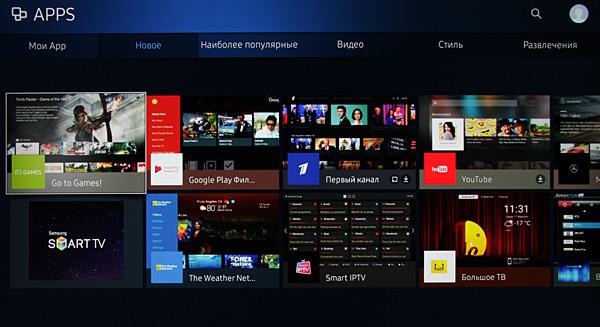 ЖК-телевизор Samsung UE55KS8000U. Интерфейс