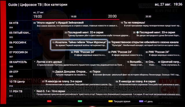 OLED-телевизор Sony Bravia KD-55A1, Меню