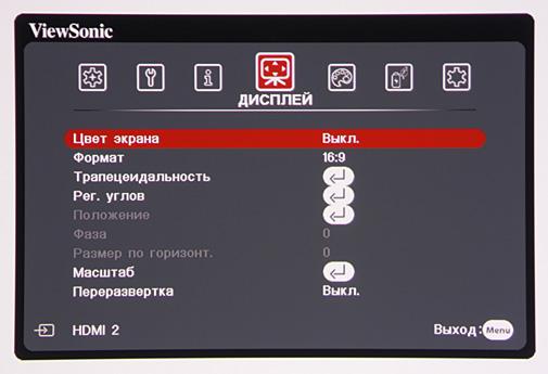 DLP-проектор ViewSonic LS830, меню