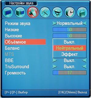 32 жк телевизор xoro htl 3215w: