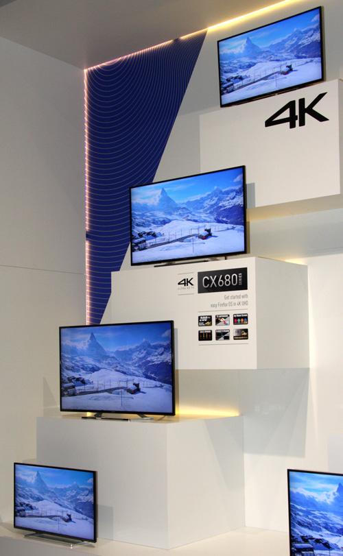 Конвенция Panasonic 2015