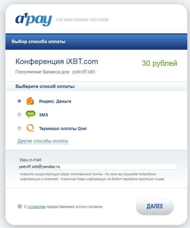 a1pay, Яндекс.Деньги