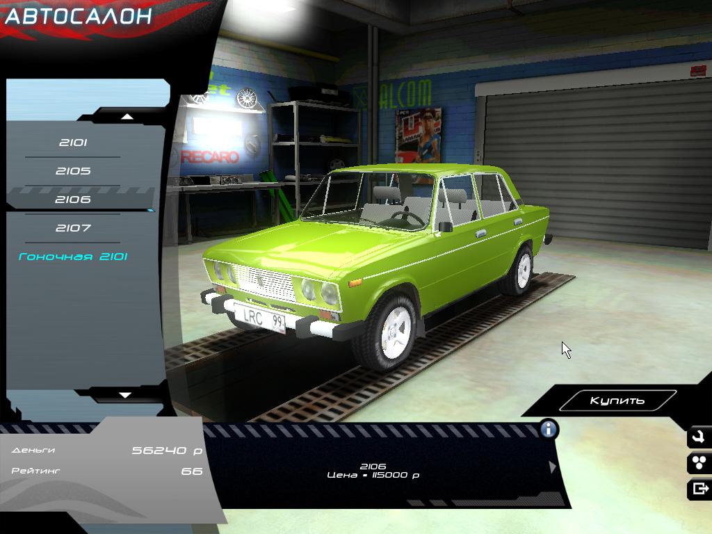 скачать игру Lada Racing Club через торрент - фото 5