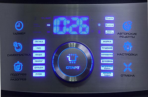 индукционная мультиварка Bork U800
