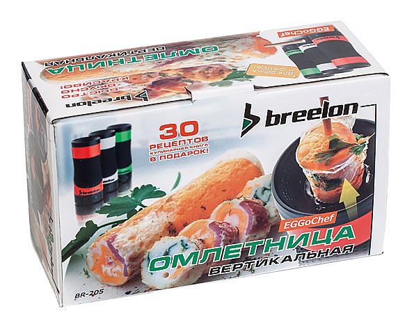 Вертикальная омлетница Breelon EGGoChef BR-205