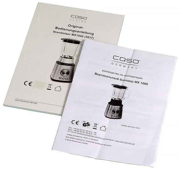 Стационарный блендер Caso MX 1000