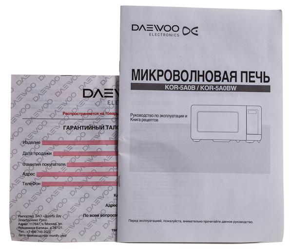 Микроволновая Печь Део Инструкция