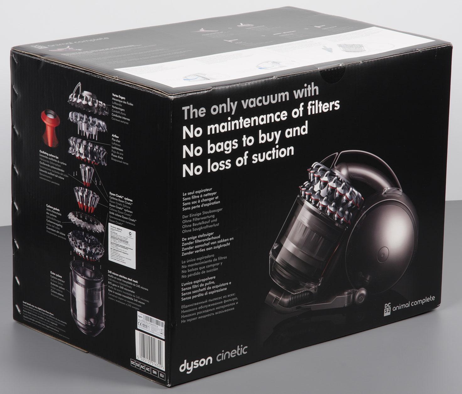 dyson dc52 animal complete. Black Bedroom Furniture Sets. Home Design Ideas