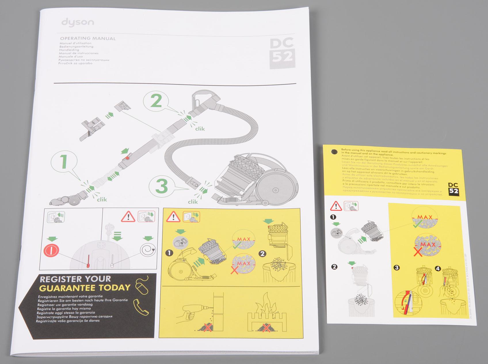 профкип циклон-856 инструкция