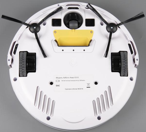 iBoto Aqua X310, вид снизу