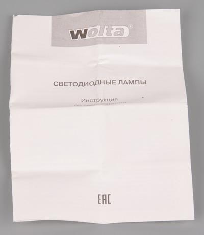 Wolta 25Y60BL12E27