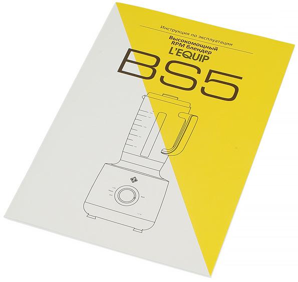 Блендер L'equip BS5