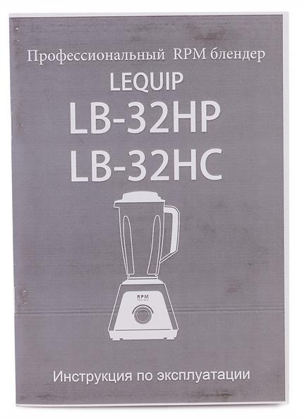 Стационарный блендер L'equip LB32-HC