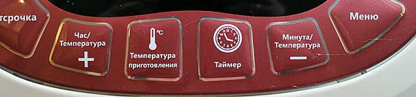 мультиварка марта мт 1936 рецепты приготовления