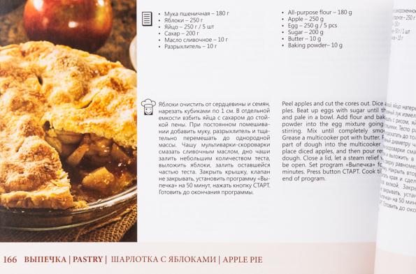 Что приготовить из вареного картофеля с фото